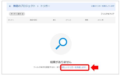 line-notify-gas-image24