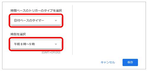 line-notify-gas-image26