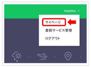 line-notify-gas-image3